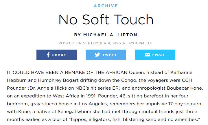 PEOPLE.com: September 4, 1995